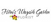 Hirni's Wayside Garden Florist
